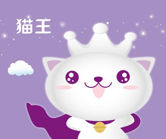 猫王品牌策略与设计