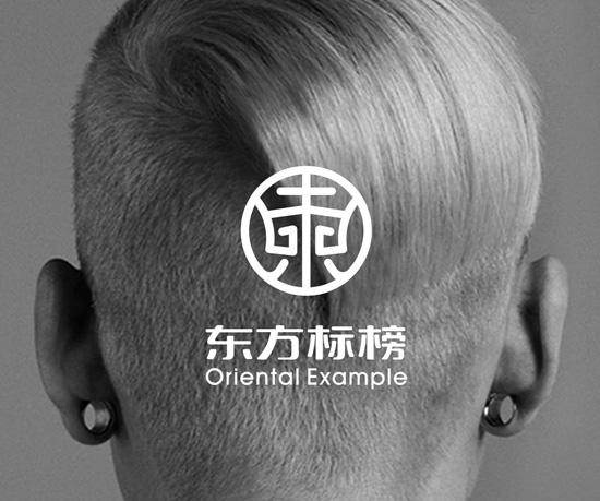 东方标榜美容美发