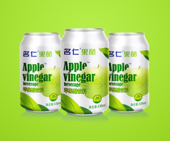名仁新产品苹果醋包装设计