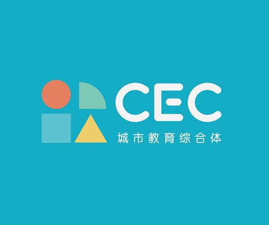 CEC城市教育品牌形象塑造