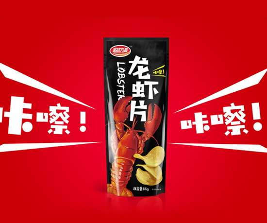 龙虾片薯片包装