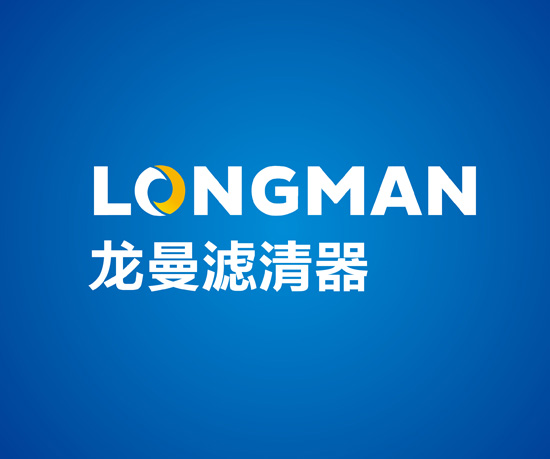 沧州龙曼滤清器标志设计