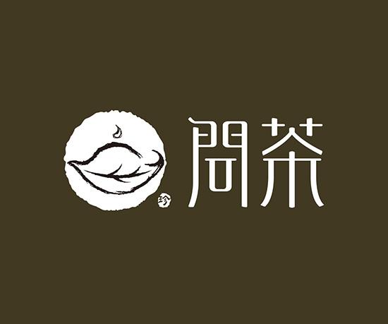 问茶品牌标志VI设计