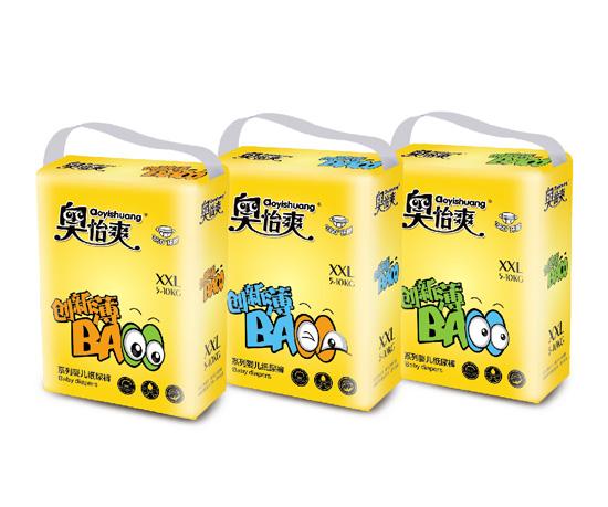 奥怡爽孕婴系列包装设计
