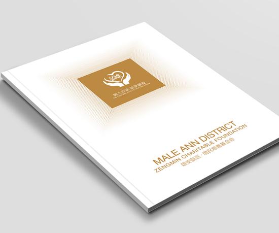 增民基金画册