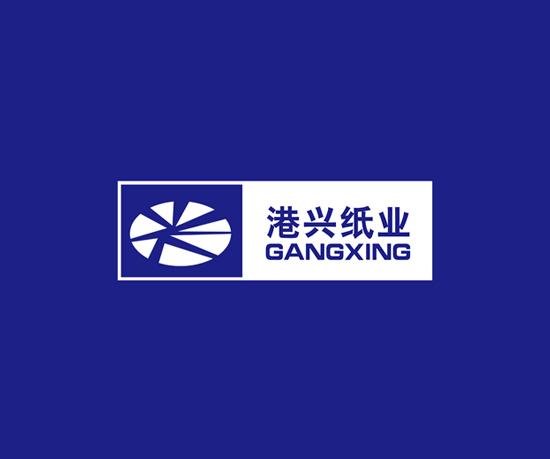 保定港兴纸业品牌形象升级