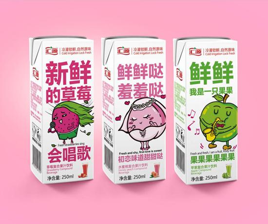 汇源果汁新品包装设计