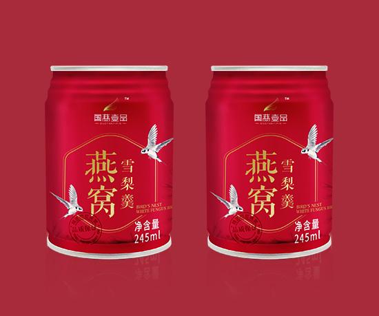 国燕壹品产品包装设计