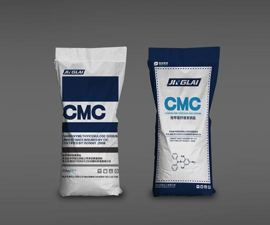 纤维素产品包装