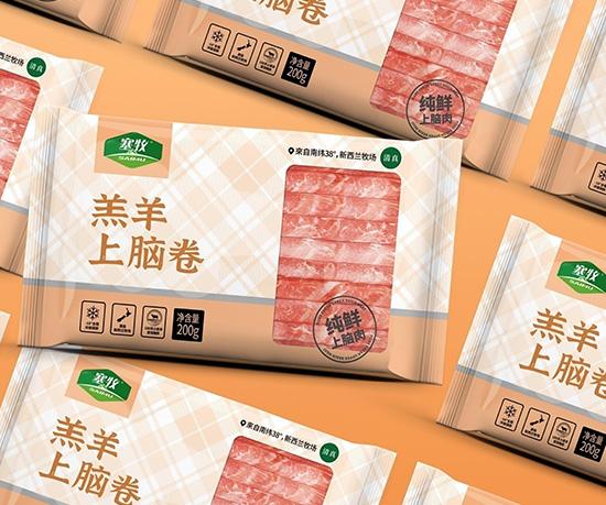 塞牧牛羊肉包装设计