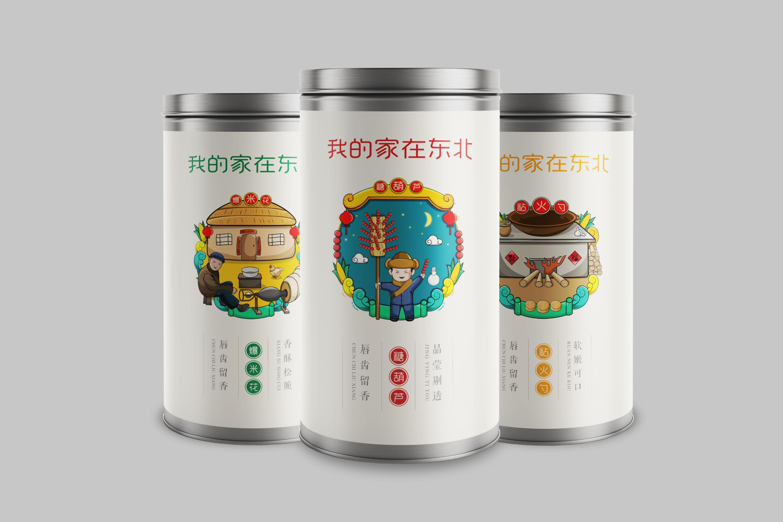 手绘插画包装设计欣赏:爆米花包装设计图片