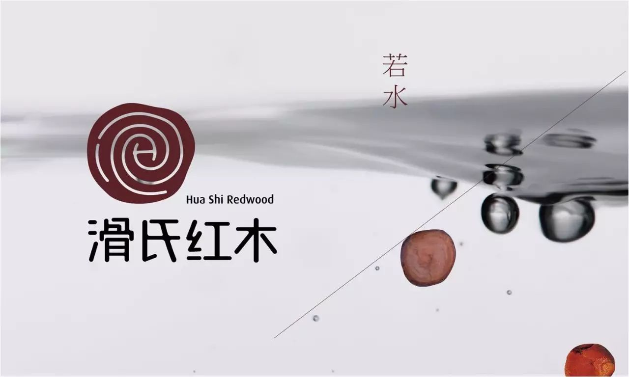 滑氏红木logo设计,红木家具logo设计解读——朗策设计.jpg