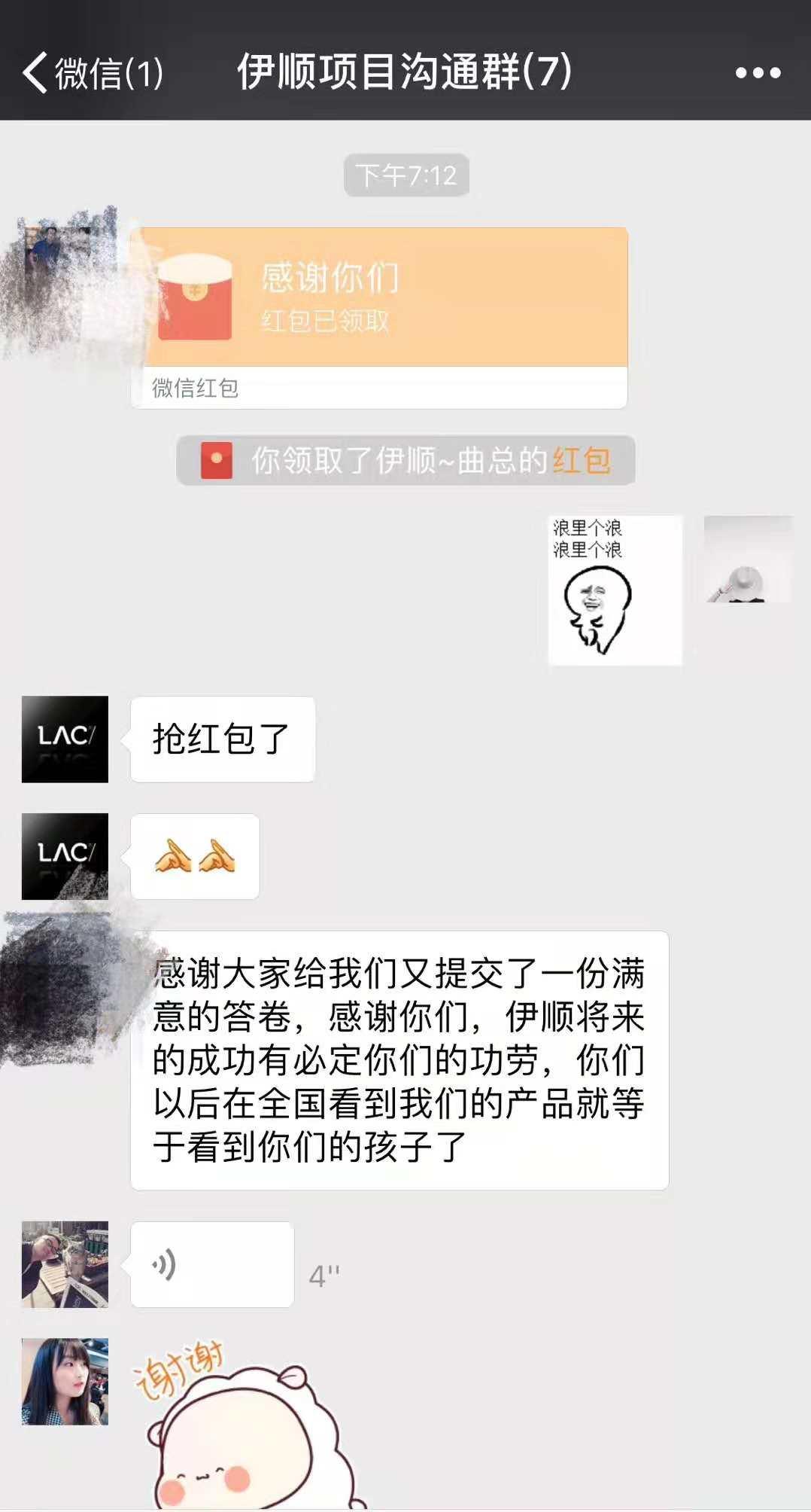 WeChat Image_20181109124129.jpg